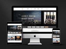 江苏快三和值走势图网站建设服务